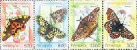 Фауна, Бабочки, 4м в сцепке; 300, 500, 800, 1200 руб