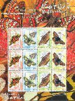 Фауна, Бабочки, М/Л из 3 серий