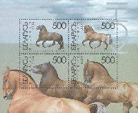 Фауна, Лошади, блок из 4м; 500 руб х 4