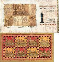 Шахматы, буклет из 7м и купона беззубцовых; 500 руб x 7