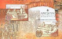 Деревянное зодчество, блок из 2м; 500, 1000 руб