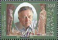 Писатель И.Шамякин, 1м; 360 руб