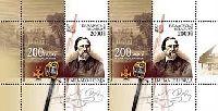 Живопись и музыка, Наполеон Орда, блок из 2м; 2000 руб х 2
