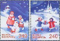 Рождество'07 и Новый Год, 2м; 240 руб x 2