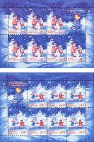 Рождество'07 и Новый Год, 2 М/Л из 7 серий и купона