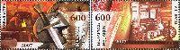 Белорусские народные ремесла, 2м; 600 руб x 2