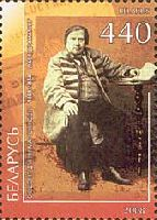 Драматург В.Дунин-Марцинкевич, 1м; 440 руб