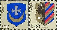 Гербы городов Орша и Несвиж, 2м; 500, 1000 руб