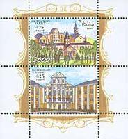 Несвижский замок, блок; 3000 руб