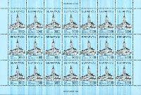 Стандарт, Шкловская ратуша, простая бумага, М/Л из 21м; 3000 руб x 21