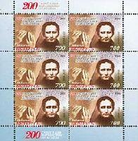 Луи Брайль, М/Л из 6м; 700 руб x 6