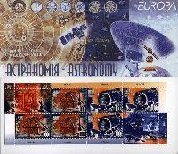 ЕВРОПА'09, буклет из 3 серий и 2 купонов