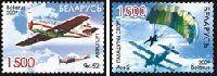 Авиационно-технические виды спорта, 2м; 1500 руб x 2
