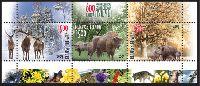 Национальный парк Беловежская пуща, блок из 3м; 1500 руб х 3