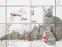 Фауна, Кошки, блок из 3м и купона; 2500 руб х 3