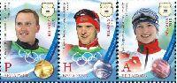 """Белорусские спортсмены - призеры Олимпиады в Ванкувере'10, 3м; """"P"""", """"H"""", """"A"""""""