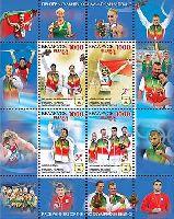 Белорусские спортсмены - призеры Олимпиады в Пекине'08, блок из 4м; 1000 руб х 4