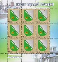Герб города Хойники, М/Л из 9м; 900 руб х 9