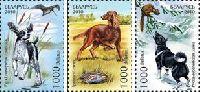 Фауна, Охотничьи собаки, 3м; 1000 руб х 3