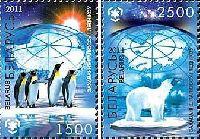 Сохранение полюсов и ледников, 2м; 1500, 2500 руб