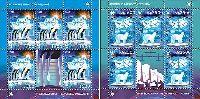 Сохранение полюсов и ледников, 2 М/Л из 5 серий и 2 купонов