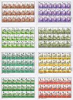 Стандарты, Aрхитектура, самоклейки, матовая бумага, 8 М/Л из 21 серии