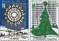"""Рождество и Новый год, 2м; """"M"""", """"N"""""""