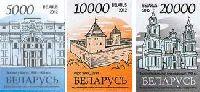 Стандарты, Aрхитектура, самоклейки, матовая бумага, 3м; 5000, 10000, 20000 руб