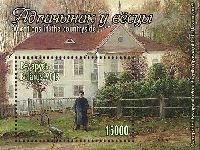 Отдых в деревне, блок; 15000 руб
