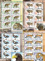 Зоопарки Беларуси, 4 М/Л из 7 серий и купона
