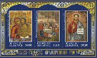 Совместный выпуск Белоруссия-Россия-Украина, 1025-летие Крещения Руси, блок из 3м; 5000 руб х 3