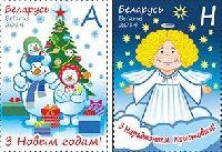"""Рождество и Новый год, 2м; """"A"""", """"H"""""""