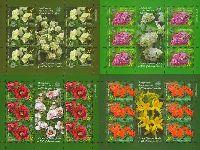 Ботанический сад, 4 М/Л из 6 серий