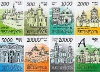 "Стандарты, Aрхитектура, самоклейки, 8м; ""А"", 200, 500, 1000, 2000, 5000, 10000, 20000 руб"