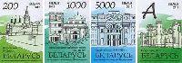 "Стандарты, Aрхитектура, самоклейки, тип I, 4м; ""А"", 200, 1000, 5000 руб"