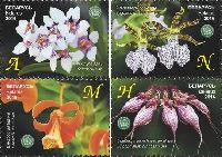 "Ботанический сад, Орхидеи, 4м; ""А"", ""М"", ""N"", ""Н"""