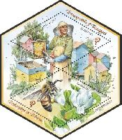 """Пчеловодство, блок из 2м; """"P"""" х 2"""