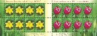 Ботанический сад, Цветы, 2 М/Л из 8 серий
