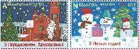 """Рождество и Новый год, 2м; """"А"""", """"N"""""""