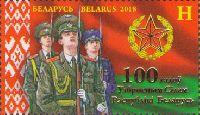 """Вооруженные силы Беларуси, 1м; """"H"""""""
