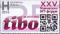 """Международный форум TИБО, 1м; """"Н"""""""
