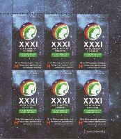 """Планетарный конгресс Ассоциации участников космических полетов, М/Л из 6м; """"H"""" x 6"""