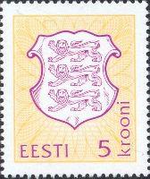 Definitive, 1v; 5 Kr (039-04-1993)