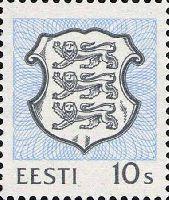 Definitive, 1v; 10s (045-07-1993)