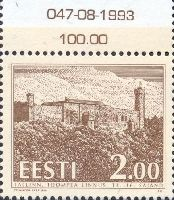 Замок Тоомпеа, 1м; 2 Кр (047-. 08-1993)