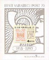 75y of First Estonian Stamp. Block; 5 Kr