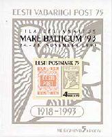 "Overprint on # 033 ""Mare Balticum Stamps Exibition"", Block; 5 Kr"