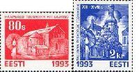 Christmas'93, Churches, 2v; 80s, 2 Kr