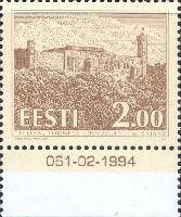 Toompea Castle, 1v; 2 Kr (061-02-1994)