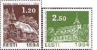 Christmas'94, Churches, 2v; 1.20 Kr, 2.50 Kr